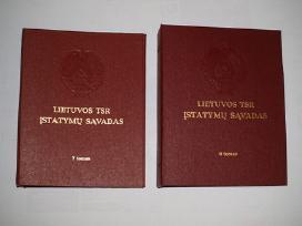 Lietuvos Tsr segtuvai - nuotraukos Nr. 2