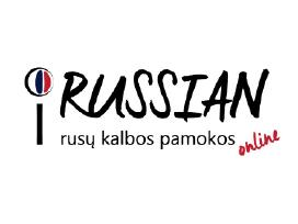 rusų kalbos namų darbas)