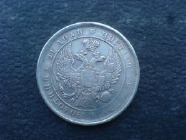 Moneta Rublis -1833m. (Gera kopija)