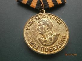TSRS Medalis.original. N187*