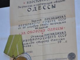 За Оборону Одессы