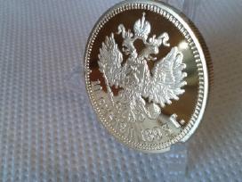Moneta-suvenyras