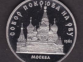 TSRS moneta 5 rubliu 1989 Proof Pokrova N104*
