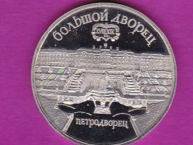 Rusija moneta 5 rublių 1990m. Proof Peterhof N174*