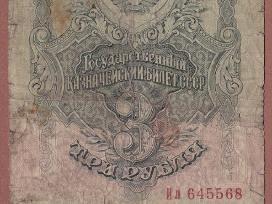 Rusija kupiura 3 rubliai 1957 N9+*