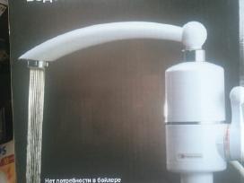 Momentinis vandens šildytuvas