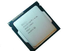 Stacionarių Cpu intel core i5, i7 socket 1150