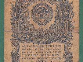 Rusija 1947m(1957) banknota N119+*