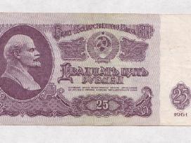 Rusija 1961m. banknota 25 rubliai N55+*
