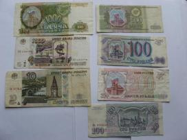 Banknotai Vokietija - nuotraukos Nr. 6