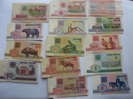 Banknotai Vokietija - nuotraukos Nr. 8