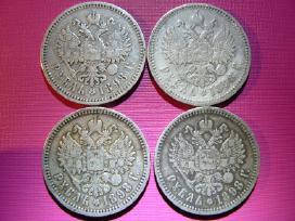 Caro Nikolajaus II-jo sidabrinė 1 rub moneta .