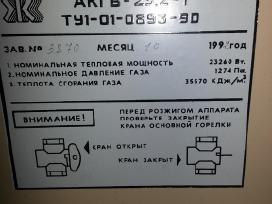 Parduodu nenaudota dujini sildymo katila Akgv-24 - nuotraukos Nr. 2