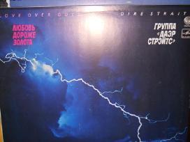 Plokštelės vinilas The Rolling Stones, Dire Strait