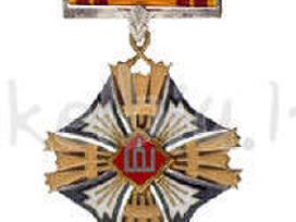 Brangiai perku ordinus ir medalius - nuotraukos Nr. 2