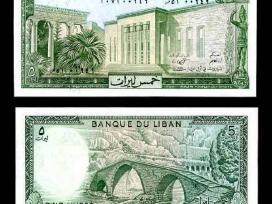 Libanas 5 Pounds 1986m. P62 Unc