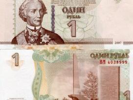 Padniestre 1 Rublis 2007(2012)m. Unc