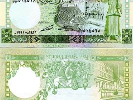 Sirija 5 Svarai 1991m. P100 Unc
