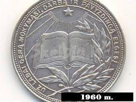 Mokslo baigimo medalių kolekcijai. - nuotraukos Nr. 8