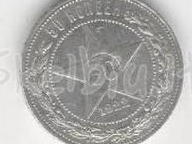 Perku lietuviškas,rusiškas senovines monetas