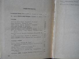 Knygos kolekc. Spravočnik prakt. vrač E. Hemingvei - nuotraukos Nr. 3
