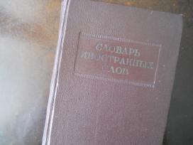 Knygos kolekc. Spravočnik prakt. vrač E. Hemingvei - nuotraukos Nr. 6