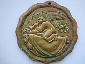 Vestuviniai medaliai 8 vnt - nuotraukos Nr. 7