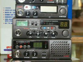 Elektronikos prekių.antenų parduotuvė ir taisykla