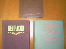 Enciklopedijos - nuotraukos Nr. 2