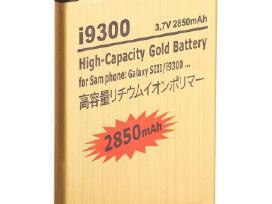 Galingesnės samsung telefonų baterijos - nuotraukos Nr. 2
