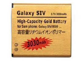 Galingesnės samsung telefonų baterijos - nuotraukos Nr. 3