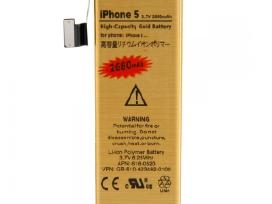 iPhone 5 padidintos talpos baterija