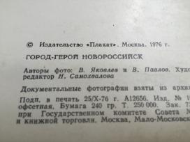 Novorosijskas 1976 m. atviruciu rinkinys