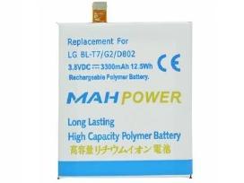 Lg G2 padidintos talpos baterija