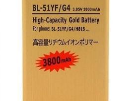 Lg G4 padidintos talpos baterija