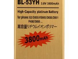 Talpesnės baterijos Lg telefonams
