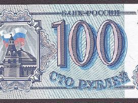 1993 Russia banknote 100 rubliu, Unc,n29