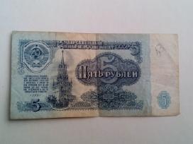 Parduodu tarybinius rublius ir monetas - nuotraukos Nr. 9