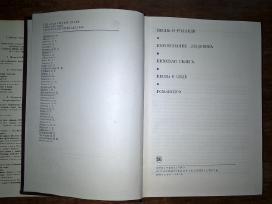Pasaulinės literatūros biblioteka rusų kalba