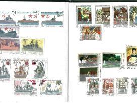 Antikvarinių pašto ženklų kolekciją ( 2 albumai)