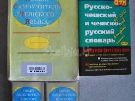 Čekų kalbos mokymosi knyga ir kasetės + žodynas