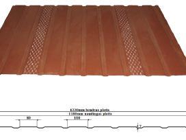 Profiliuota skarda pakalimui, stogo pakalimas