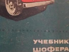 Knygos automobilizmo tematika