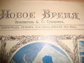 Laikrasciai ,Novoje Vremia, 1915, 1916mm - nuotraukos Nr. 2
