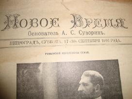Laikrasciai ,Novoje Vremia, 1915, 1916mm - nuotraukos Nr. 3