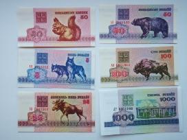 Baltarusiški rubliai bankinio stovio (Unc)