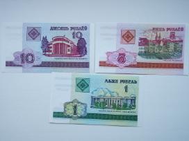 Baltarusiški rubliai bankinio stovio (Unc) - nuotraukos Nr. 2
