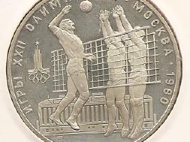 TSRS 10 rubliu 1979 #169 tinklinis