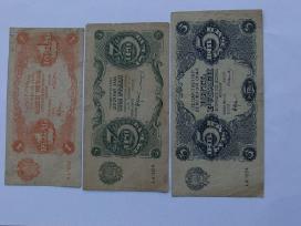 Rinkinukas Rusija 1922