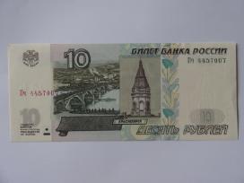 Rusija 1997 (2004) m. 10 rublių Unc